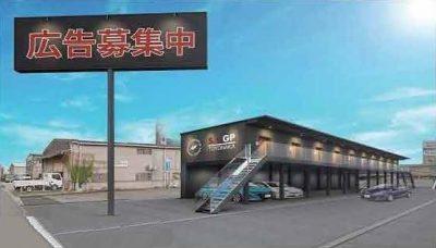 B-1420 豊中市利倉東2丁目 貸事務所・貸倉庫
