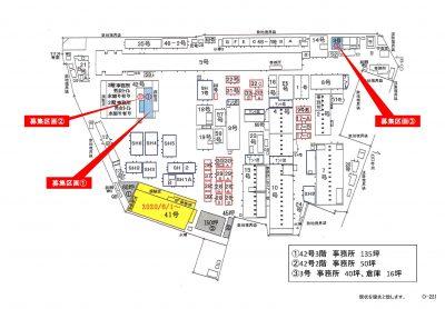 P-221 大阪市東淀川区 延原倉庫 淡路物流センター(貸倉庫)