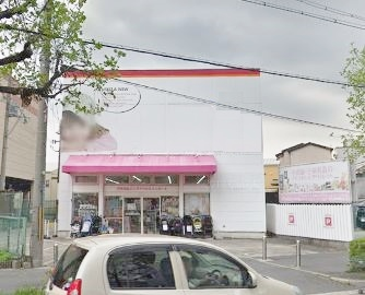 A-1183 吹田市山田南 事務所付倉庫