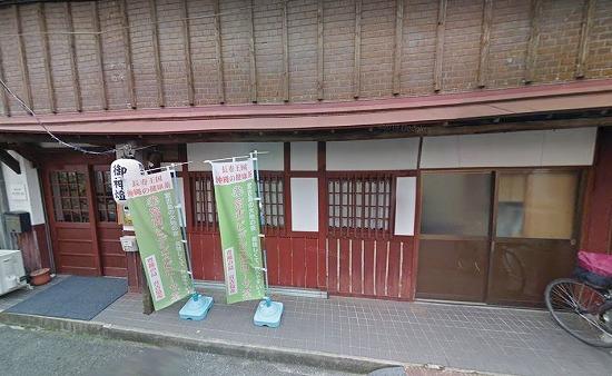 B-1548 豊中市服部元町1丁目 一棟貸店舗事務所