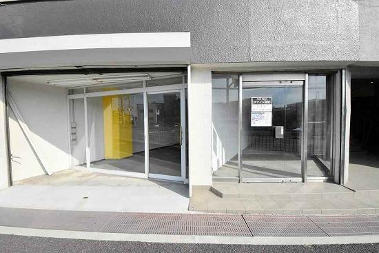 B-1540 豊中市夕日丘1丁目 貸店舗事務所