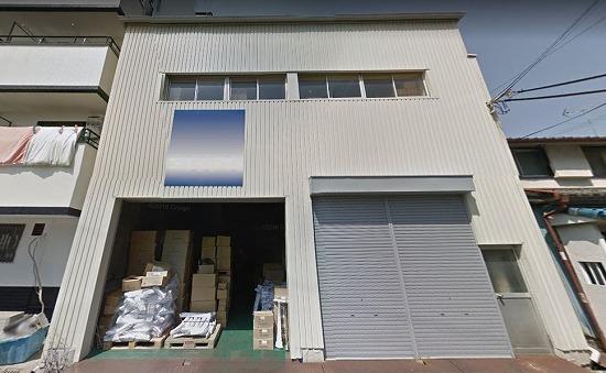 U-170 大阪市生野区巽南1丁目 貸倉庫・事務所・店舗