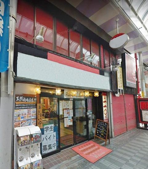 B-1576 豊中市庄内西町3丁目 1階貸店舗