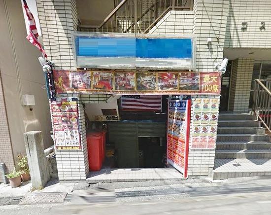 A-1259 吹田市千里山東1丁目 貸店舗事務所