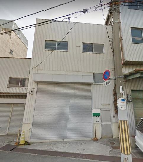 O-402 大阪市西淀川区大和田1丁目 貸工場