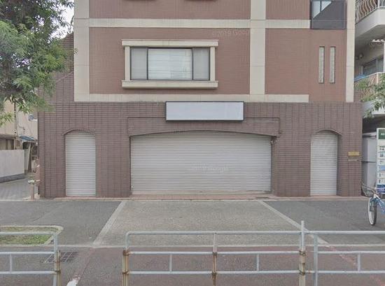 O-645 大阪市淀川区東三国4丁目 1階貸店舗