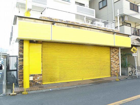 O-651 大阪市東淀川区西淡路5丁目 貸倉庫・事務所・店舗