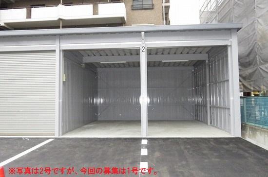 B-387 豊中市小曽根3丁目 貸倉庫・ガレージ